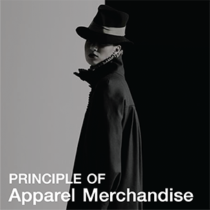 Principle of Apparel Merchandise