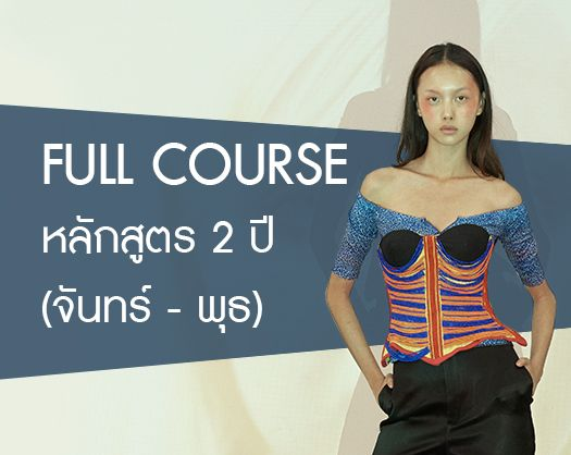 bunka fashion school full course 2 years
