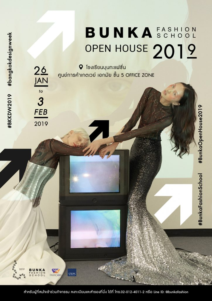 POSTER-OPEN-HOUSE-2019