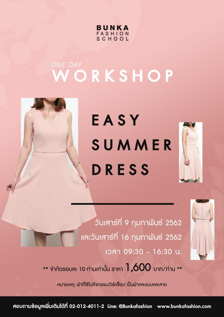 bunka easy summer dress one day workshop