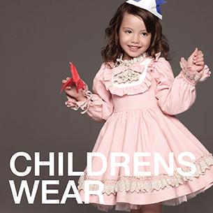 Childrens Wear