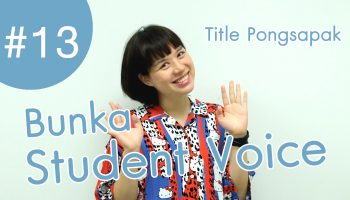 Thumbnail Title Pongsapak